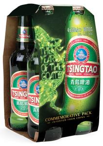Tsingtao Chinese New Year Promotion